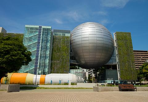 名古屋市科学馆