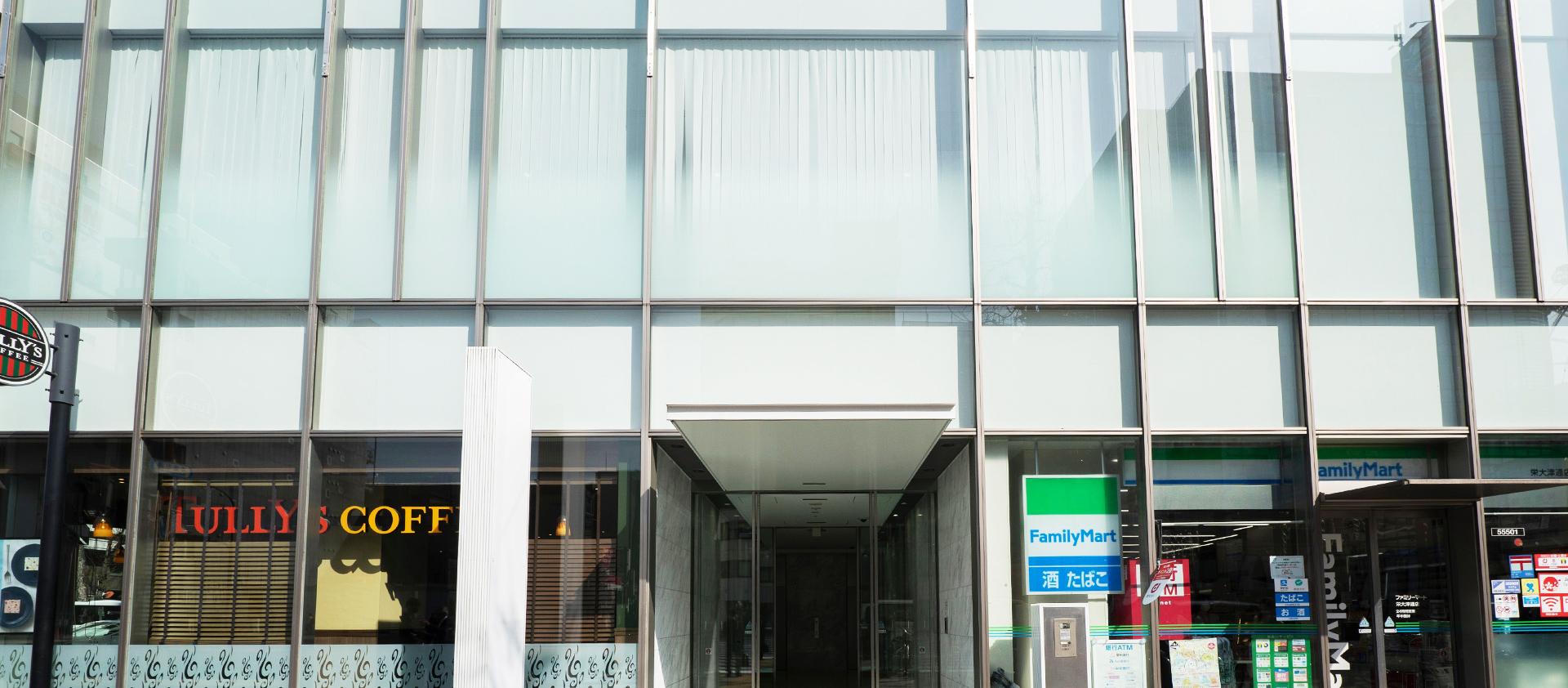 名古屋荣 东方快捷酒店