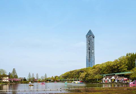 히가시야마 동식물원